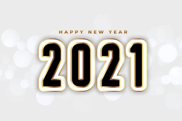Elegancki 2021 biały i złoty szczęśliwego nowego roku tło