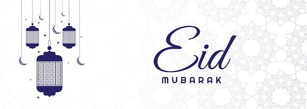 Elegancki baner eid mubarak