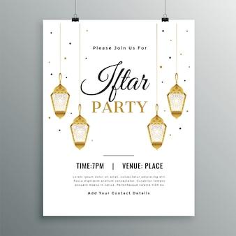 Elegancki biały szablon zaproszenia iftar party