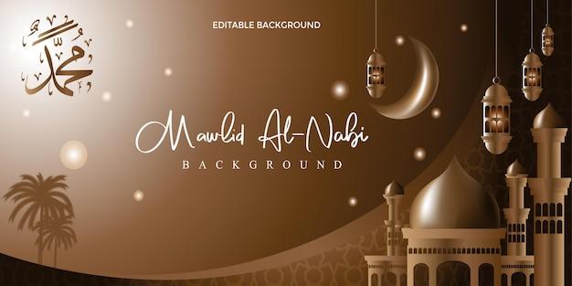 Elegancki brązowy projekt szablonu tła mawlid al nabi