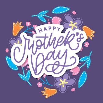 Elegancki design karty z pozdrowieniami ze stylowym tekstem dzień matki na kolorowych kwiatach