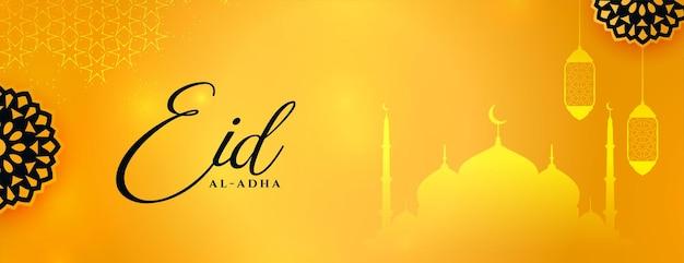 Elegancki eid al adha żółty arabski sztandar festiwalu