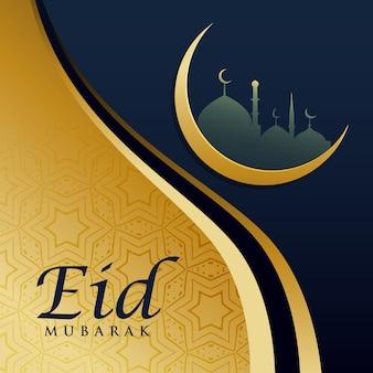 Elegancki eid festiwal karty z pozdrowieniami w złotym motywie