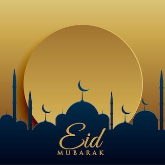Elegancki eid festiwal pozdrowienia wzór karty tle