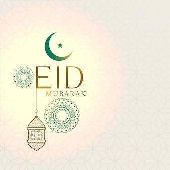 Elegancki eid mubarak pozdrowienia z wiszącą latarnią