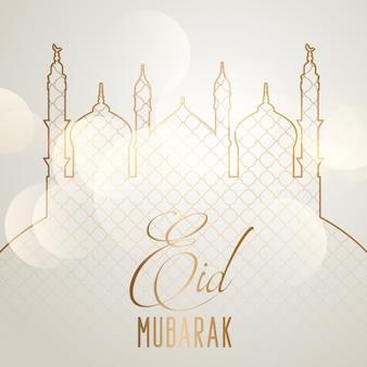 Elegancki eid mubarak