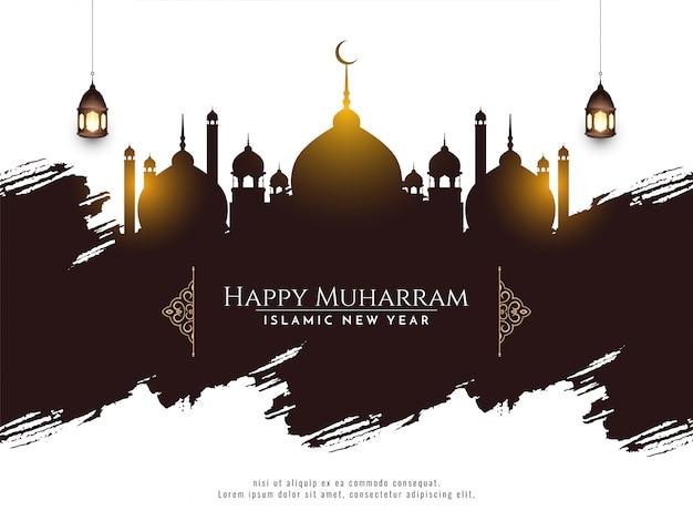 Elegancki happy muharram dekoracyjny