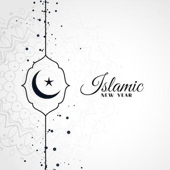 Elegancki islamski nowy rok pozdrowienie tła
