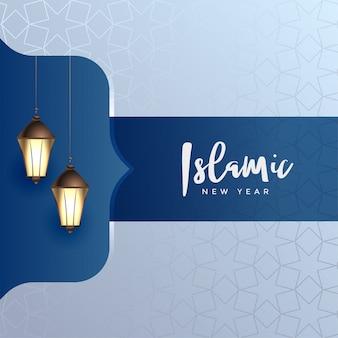 Elegancki islamski nowy rok tło z wiszącymi lampami