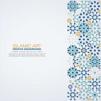 Elegancki islamski wzór tła szablonu