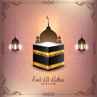 Elegancki jasny, miękki kolor eid al adha mubarak tło wektor