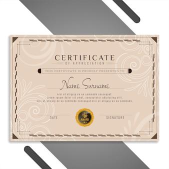 Elegancki klasyczny wektor szablonu projektu certyfikatu
