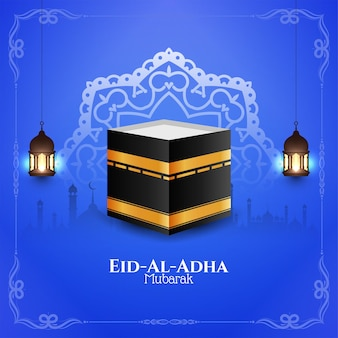 Elegancki niebieski kolor eid al adha mubarak tło wektor