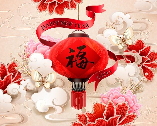 Elegancki nowy rok ze słowem kaligrafii szczęścia