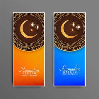 Elegancki ramadan kareem piękni islamscy sztandary ustawiający