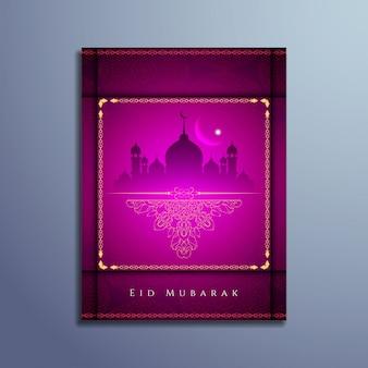 Elegancki religijny eid mubarak projekt karty