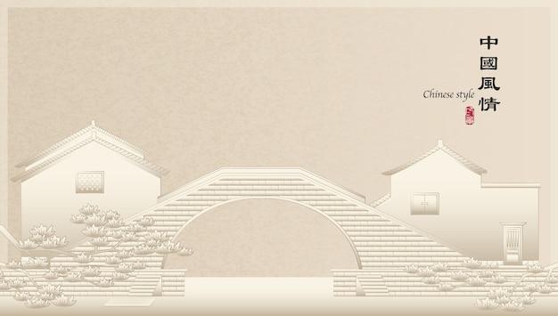 Elegancki retro chiński styl tła szablonu krajobrazu wiejskiego domu mostu rzeki i sosny chin