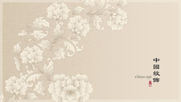 Elegancki retro chiński styl tło szablon ogród botaniczny piwonia kwiat i liść