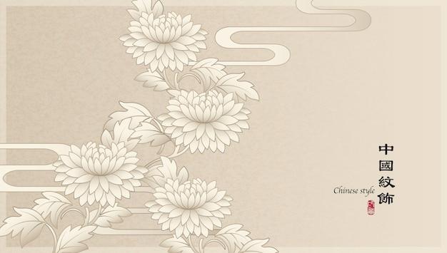 Elegancki retro chiński styl tło szablon ogród botaniczny piwonia kwiat liść i fala krzywej