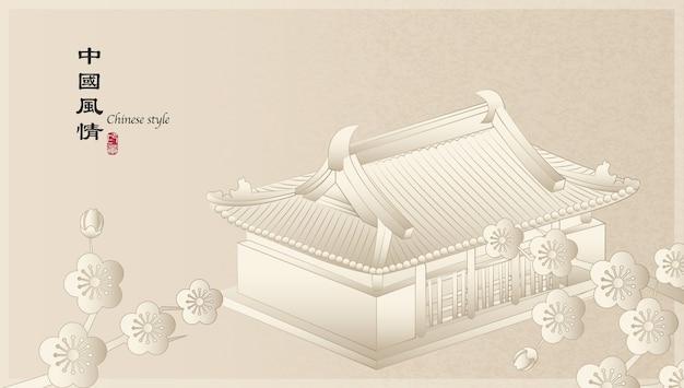 Elegancki retro chiński styl tło szablon wieś krajobraz architektury budynku i kwiat śliwki