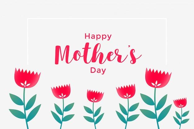Elegancki szczęśliwy dzień matki kwiat pozdrowienie