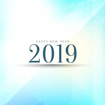 Elegancki szczęśliwy nowego roku 2019 powitania tło