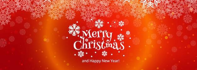 Elegancki wesołych świąt bożego narodzenia śnieżynka projekt karty transparent