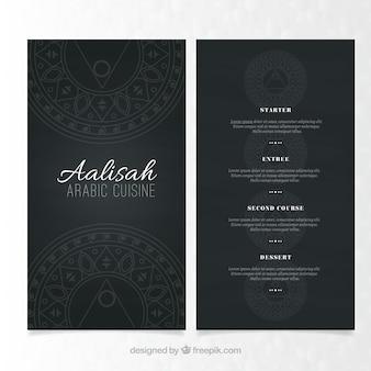 Elegancki wzór arabskiej menu żywności