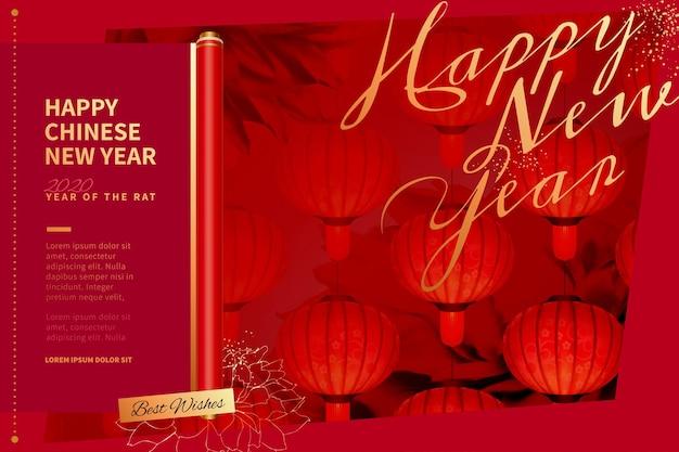 Eleganckie czerwone lampiony wiszące w powietrzu na chiński nowy rok