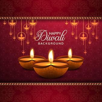 Eleganckie Happy Diwali dekoracyjne czerwone tło