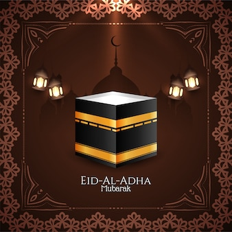 Eleganckie islamskie tło ramki eid al adha mubarak