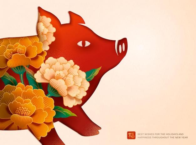 Eleganckie kwiaty piwonii w kształcie świnki, słowo szczęścia napisane w języku hanzi w prawym dolnym rogu