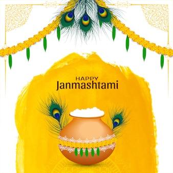 Eleganckie religijne tło krishna janmashtami