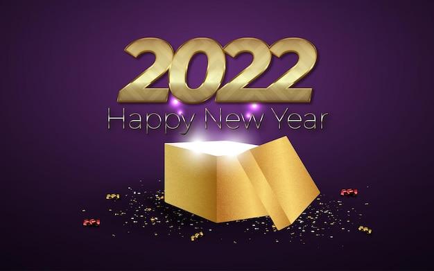Eleganckie srebrne i złote tło szczęśliwego nowego roku 2022 z pudełkiem na prezent
