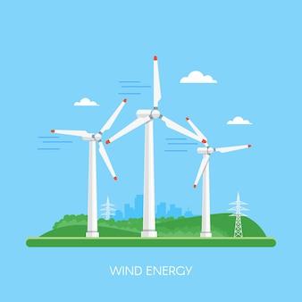 Elektrownia wiatrowa i fabryka. turbiny wiatrowe. koncepcja przemysłowa zielonej energii. ilustracja w stylu płaski. tło elektrowni wiatrowej. odnawialne źródła energii.