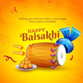 Element indyjskiego święta i życzenia tekstu na żółto