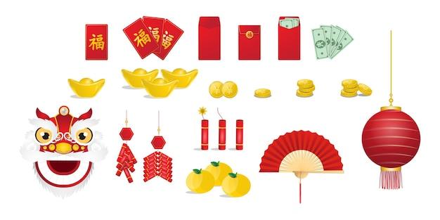 Elementy chińskiego nowego roku