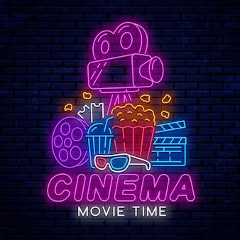 Elementy kina neonowego