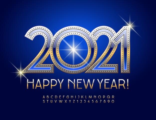 Elitarna kartka z życzeniami szczęśliwego nowego roku 2021! elegancka czcionka w stylu. litery i cyfry złotego alfabetu
