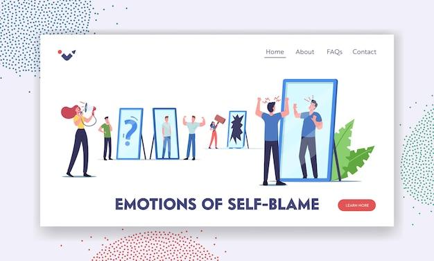 Emocje i obwinianie się, gniew, odraza, niska ocena szablon landing page. nieszczęśliwe postacie patrzą w lustro niezadowolone z odbicia. brak równowagi emocjonalnej. ilustracja wektorowa kreskówka ludzie