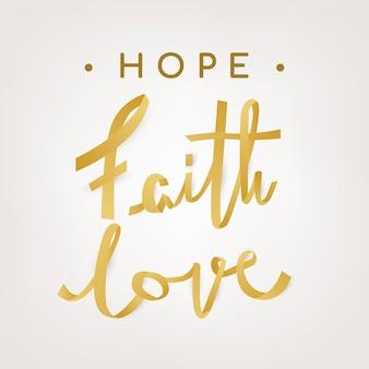 Estetyczna naklejka z cytatem, nadzieja wiara miłość typografia wektor