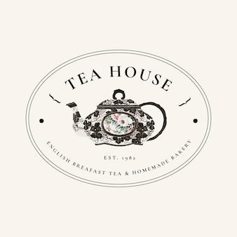 Estetyczny szablon odznaki do zestawu kawiarni, zremiksowany z dzieł z domeny publicznej
