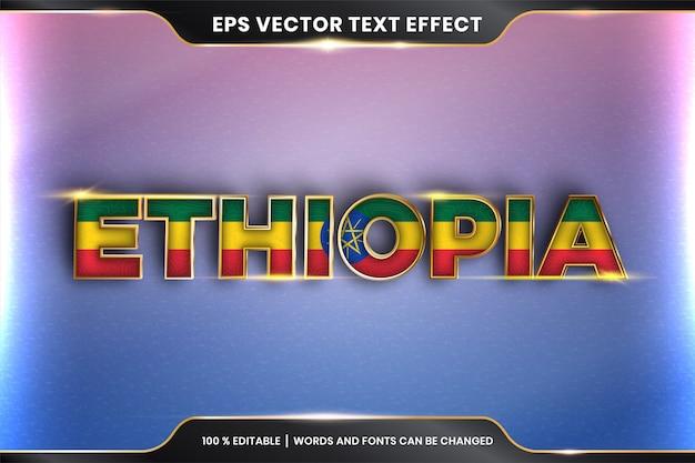 Etiopia z flagą kraju, edytowalny efekt tekstowy z koncepcją koloru złota