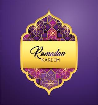 Etykieta z księżycem i gwiazdami na ramadan kareem