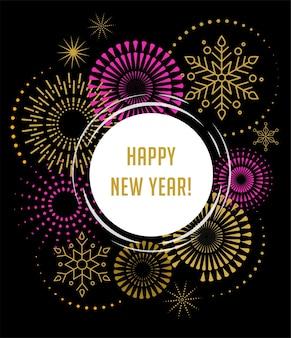 Fajerwerki i tło uroczystości, baner szczęśliwego nowego roku i plakat