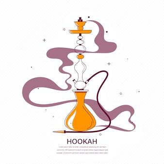 Fajka wodna z dymem stylizowana płaska ilustracja.