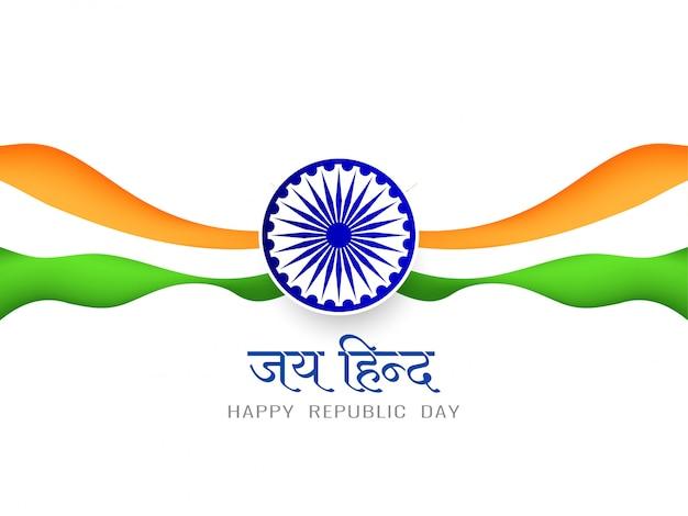 Fala styl tło flagi indii