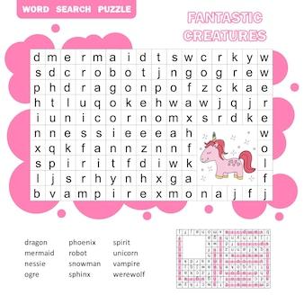 Fantastyczne stworzenia - wyszukaj słowa - gra dla dzieci do druku. ilustracja wektorowa. przedszkole przedszkole arkusz roboczy z odpowiedzią