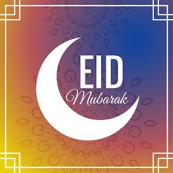 Fantastyczny festiwal eid powitanie tle z półksiężyca księżyca