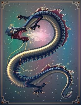 """Fantasy ilustracja chiński latający smok ziejący ogniem z hieroglifem oznacza """"smok"""""""